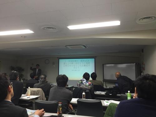 「構造塾」一日集中講座に参加しました