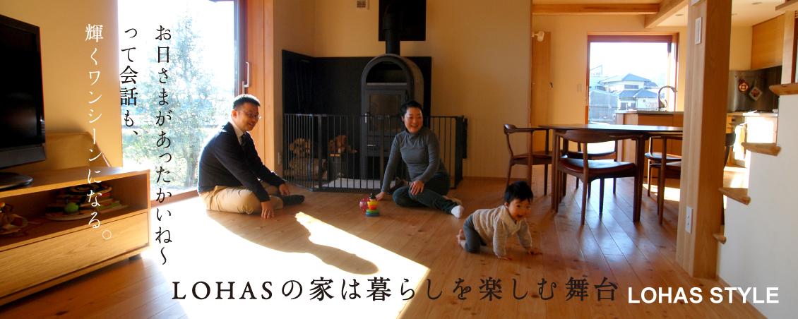 富士市、注文住宅、木の家の施工事例