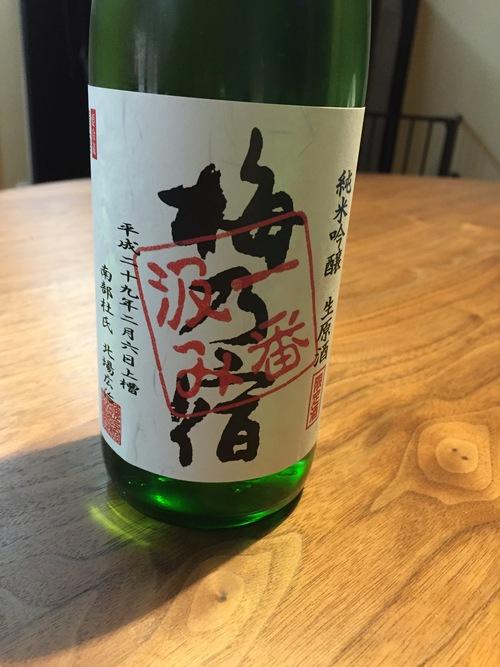 日本酒始めました5