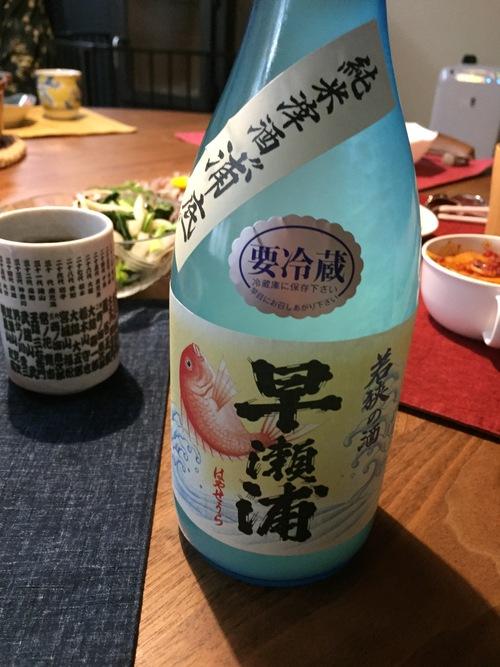 日本酒始めました8