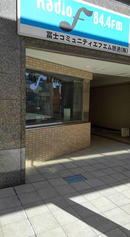 ラジオ生出演,ラジオエフ,富士市,モクリエギャラリー