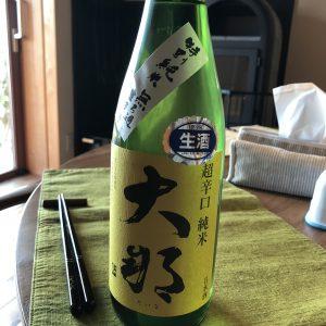 日本酒のある暮らし、富士市で日本酒の合う工務店、趣味を楽しむ家なら