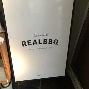 BBQが似合う工務店、デッキでBBQ、富士市でバーベキューを楽しむような家