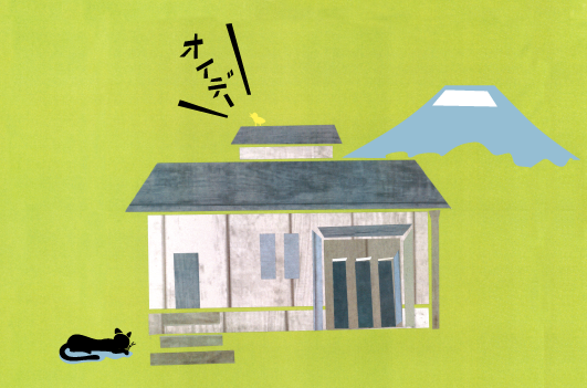 8/4,5(土、日) 富士宮市 完成見学会