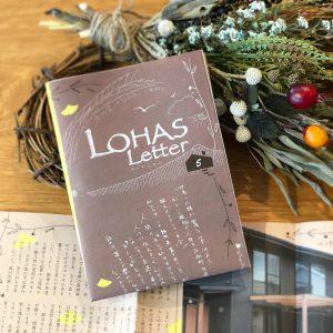 LOHAS letter お願いしまーす。