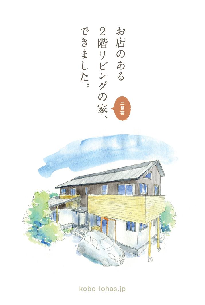 秋山設計道場