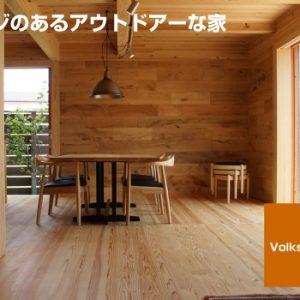 富士山を眺めながら<br>畑いじりできる家