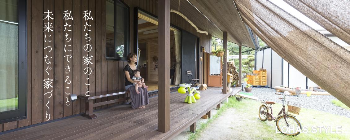 富士宮市、広い縁側のある注文住宅、木の家