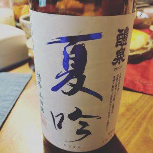 日本酒解禁2