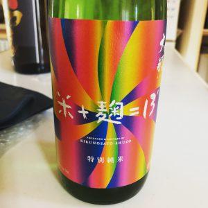 夏の夜のくらしを楽しむ、日本酒と暮らし