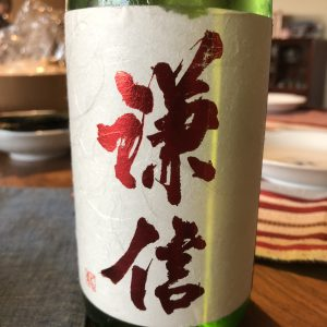 日本酒に合う工務店、お酒と暮らし、晩酌が楽しめる家