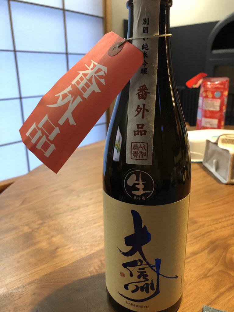 日本酒あけました