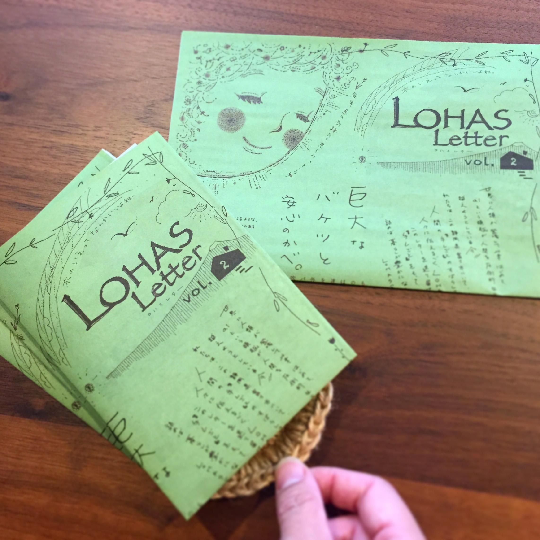 富士市、注文住宅、木の家なら空間工房LOHAS