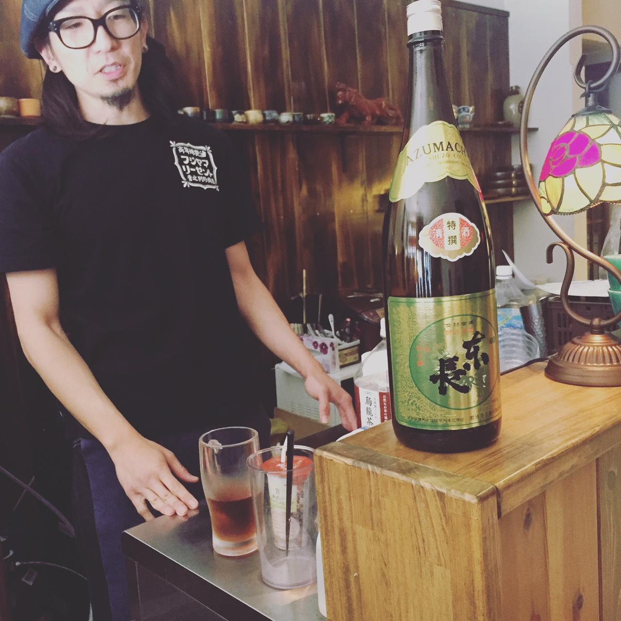 日本酒でリラックス
