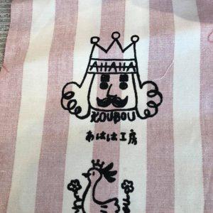 富士市でシルクスクリーン講座をやりました
