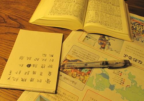 富士市図鑑の効用