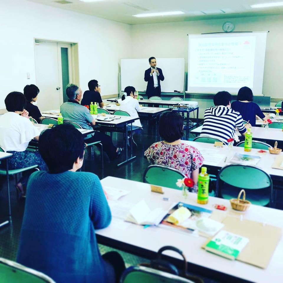 富士市家づくり勉強会