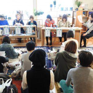 富士市で移住者に向けたイベント
