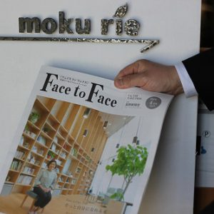 富士市の情報誌facetoface