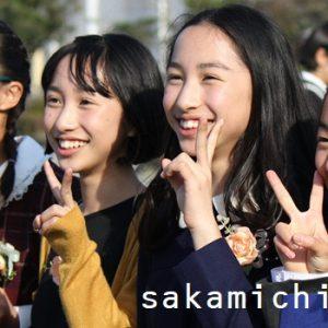 富士市で卒業式
