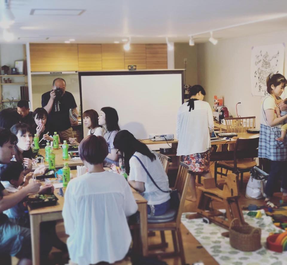 富士市移住者ツアーで、「モクリエ」体験。 | 富士市で注文 ...