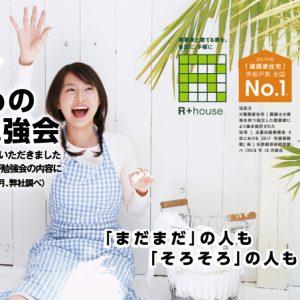 富士市移住者ツアーで、「モクリエ」体験。