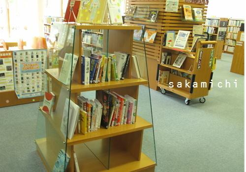 富士市図書館の新着コーナー