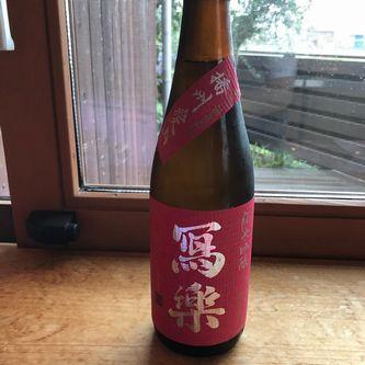 日本酒のある暮らし