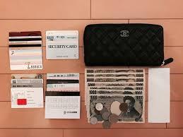 お財布の中身はいくら?