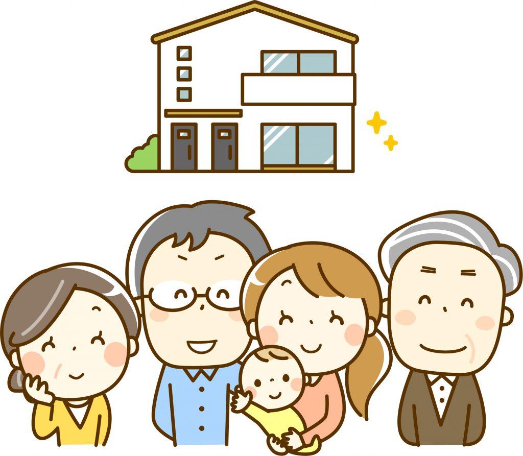 家族の家作り