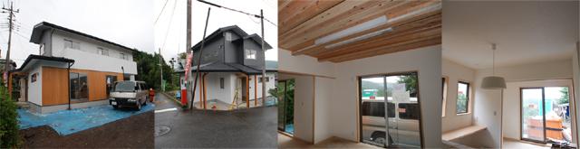 森林認証(SGEC)の家。富士山檜輝(ひのき)の家完成見学会