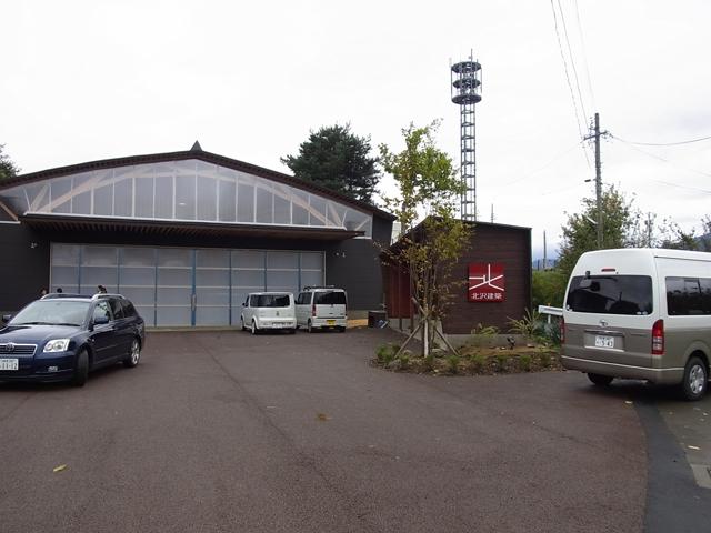 建築家の秋山東一さんガイドの住宅探訪ツアー