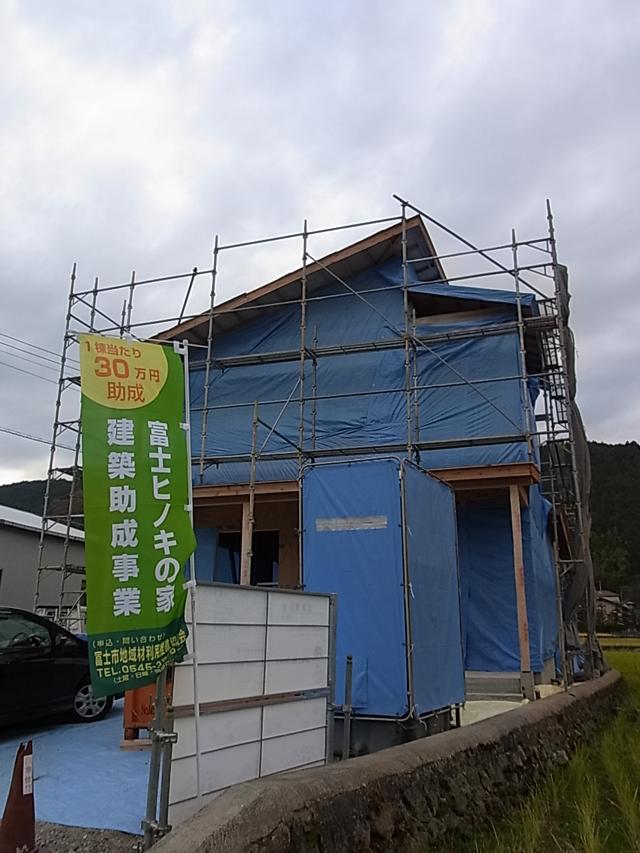 富士ひのきの家建築助成事業