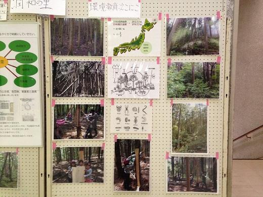 一緒に森を元気にする活動をしている秋鹿さんの叙勲を祝う会がありました